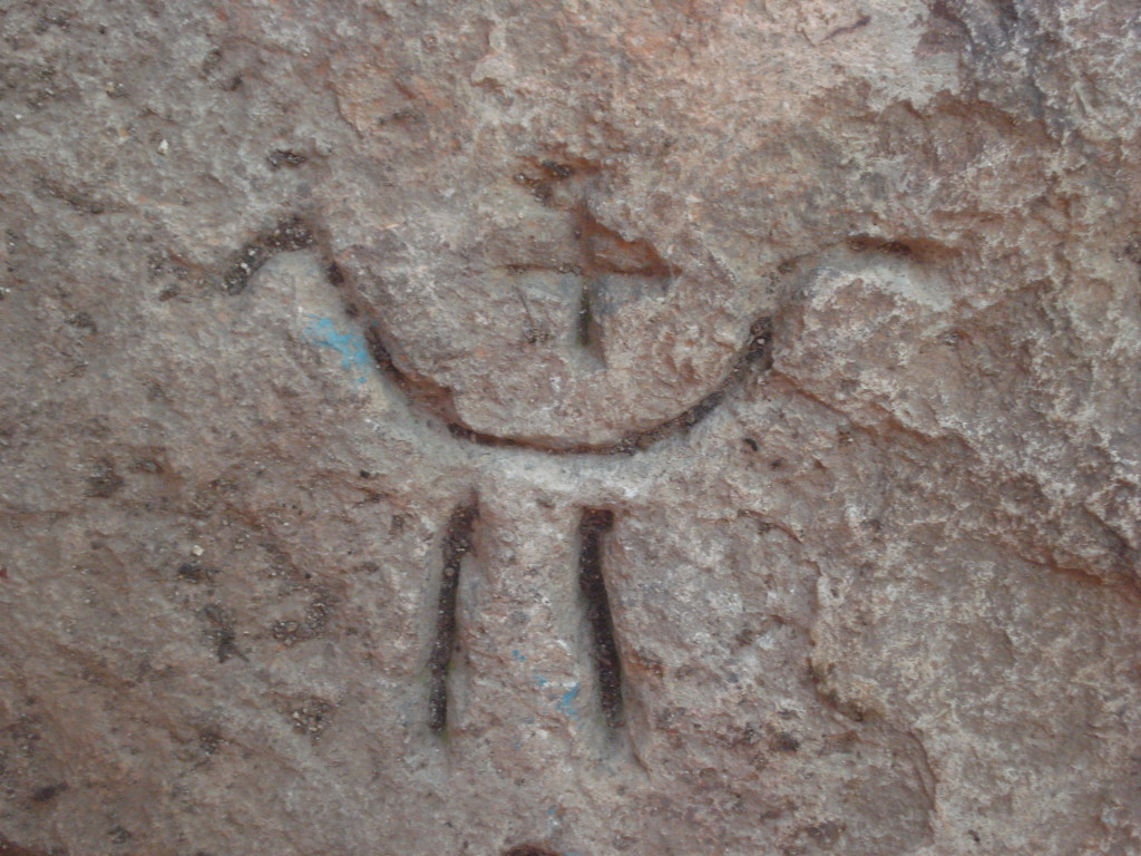 пътеводител източни родопи Скално изображение