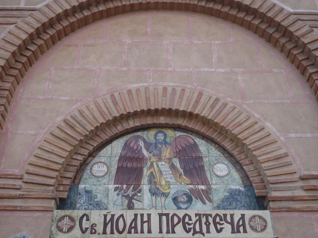 Кърджалийски манастир GPS координати